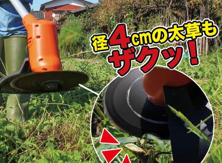 ヤードフォース24V草刈機予約販売開始しました