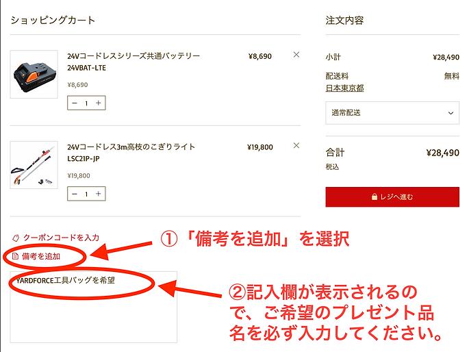 スクリーンショット 2021-04-05 13.42.49.png