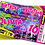 Thumbnail: Hot Tub, Sleepover, Party Invitation. Cup Cakes, Ticket Style, Blue, Pink or Red