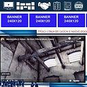 GlobalGamingDigitalExpo - BANNER WEBINAR
