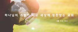 KakaoTalk_Photo_2018-08-21-16-40-51