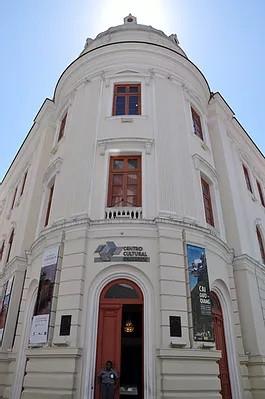 Centro Cultural dos Correios