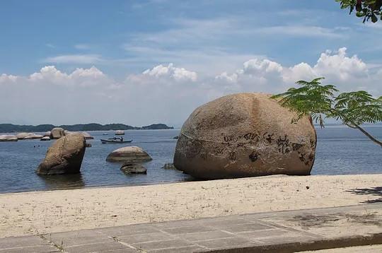 Ilha de Paquetá