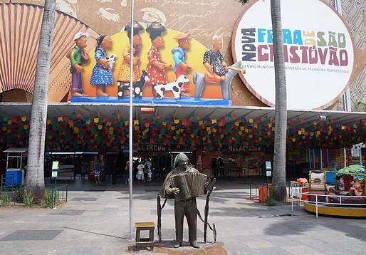 Centro Luís Gonzaga de Tradições Nordestinas (Pavilhão de São Cristóvao)