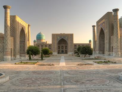 "Coluna ""Turismo"": Uzbequistão (Samarcanda)"