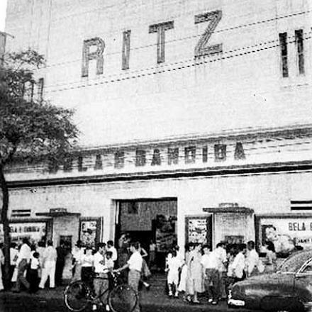 Cinema Ritz, em Copacabana