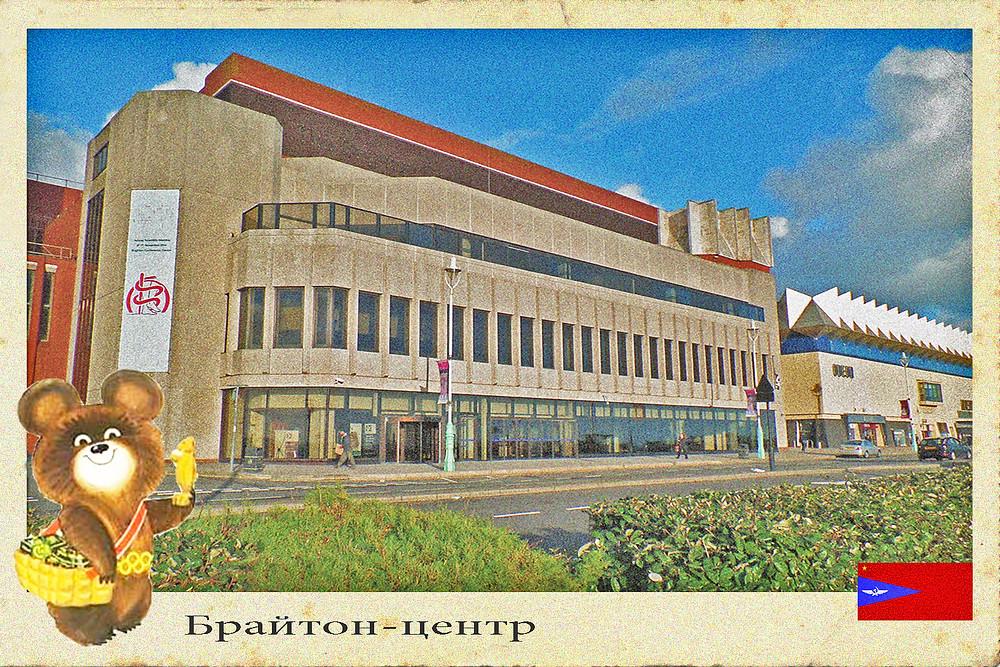 brighton centre.jpg
