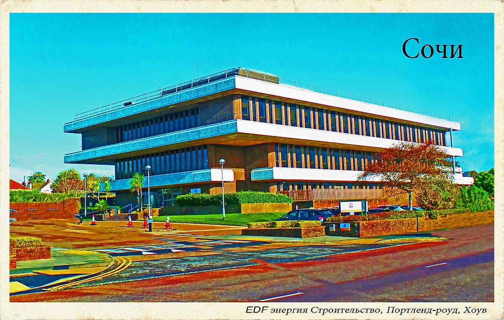 edf building.jpg