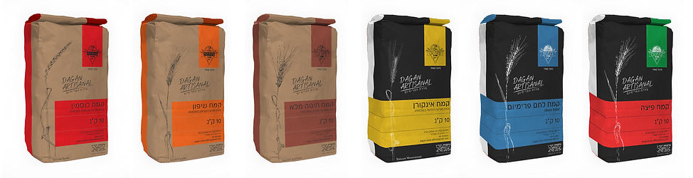 dagan flour sacks
