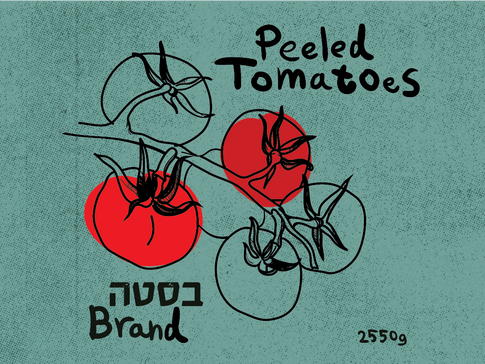 tomato1 143-495-01.png