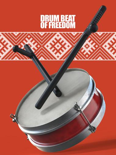 Drum_beat_of_freedom.jpg