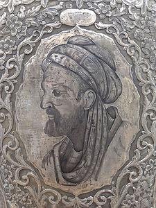 Avicenna_Portrait_on_Silver_Vase_-_Museum_at_BuAli_Sina_(Avicenna)_Mausoleum_-_Hamadan_-_Western_Ira