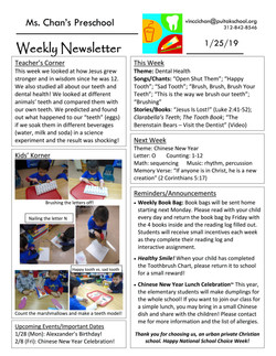 VincciNewsletter2019January4thWeek