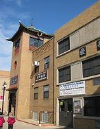 PTCS Building