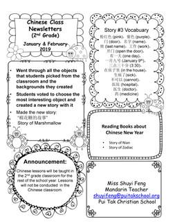 ShuyiNewsletter2019Febuary4thweek_Page_4