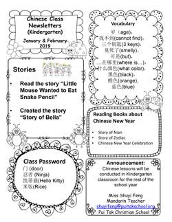 ShuyiNewsletter2019Febuary4thweek_Page_2