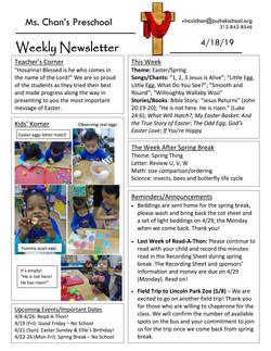 VincciNewsletter2019April3rdWeek