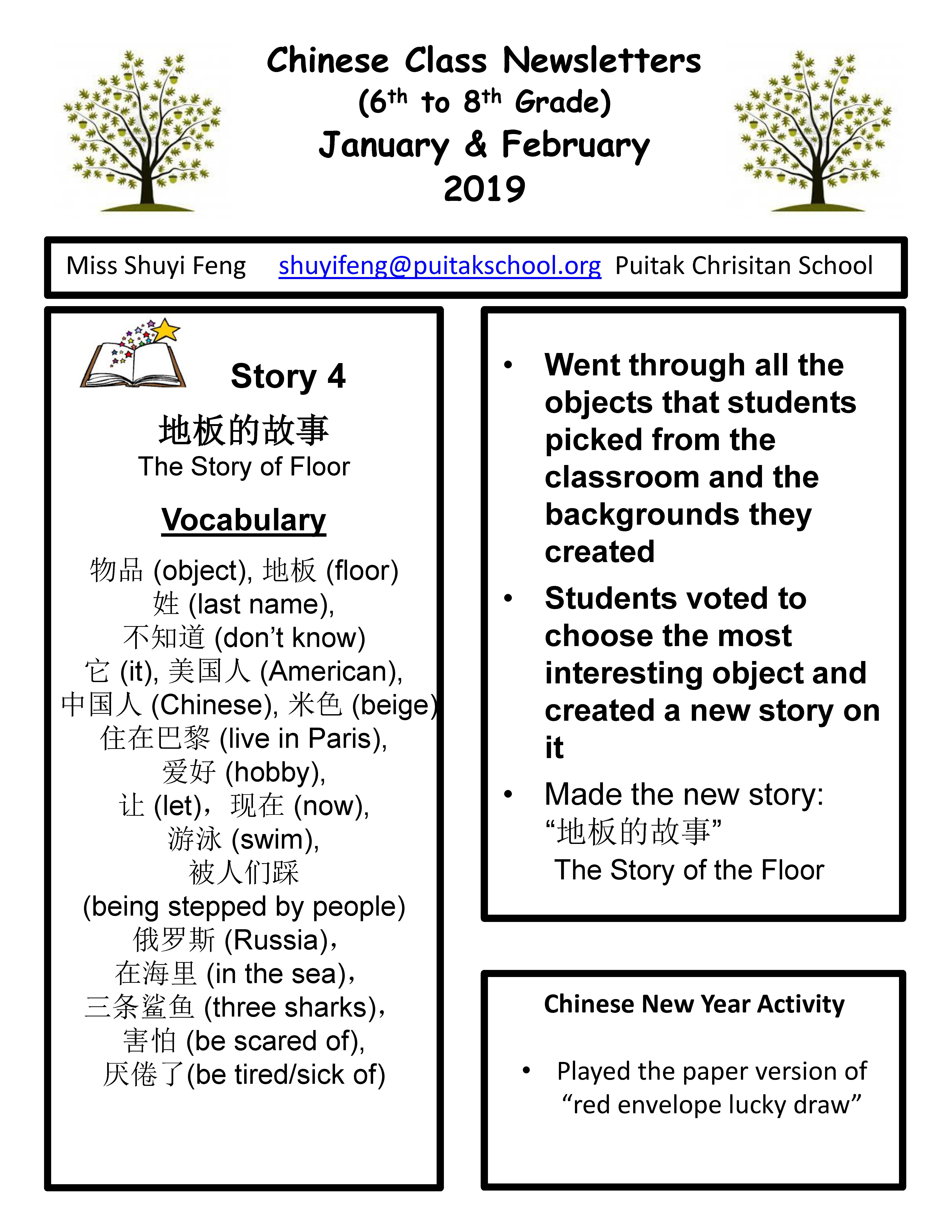 ShuyiNewsletter2019Febuary4thweek_Page_7