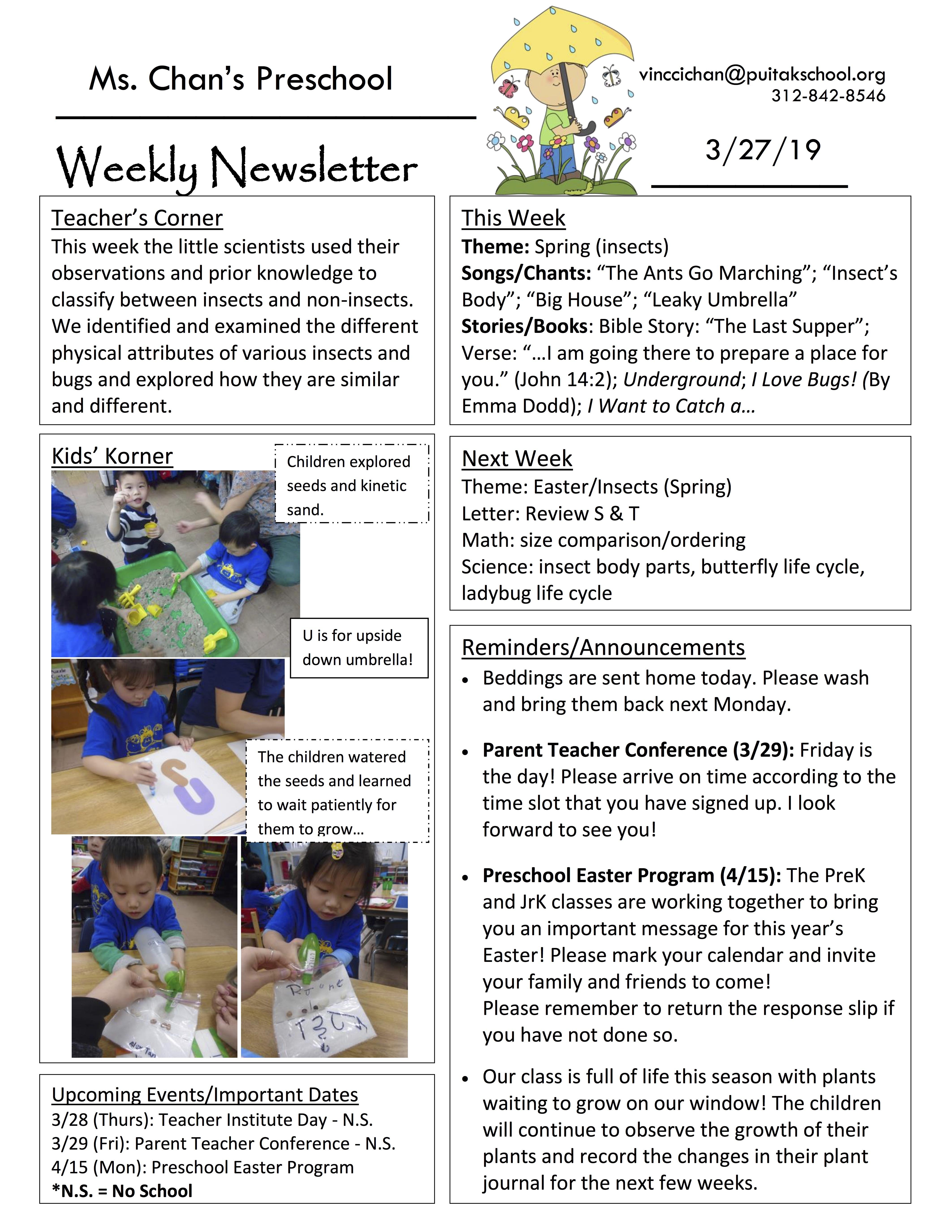 VincciNewsletter2019March5thWeek
