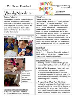 VincciNewsletter2019May2ndWeek