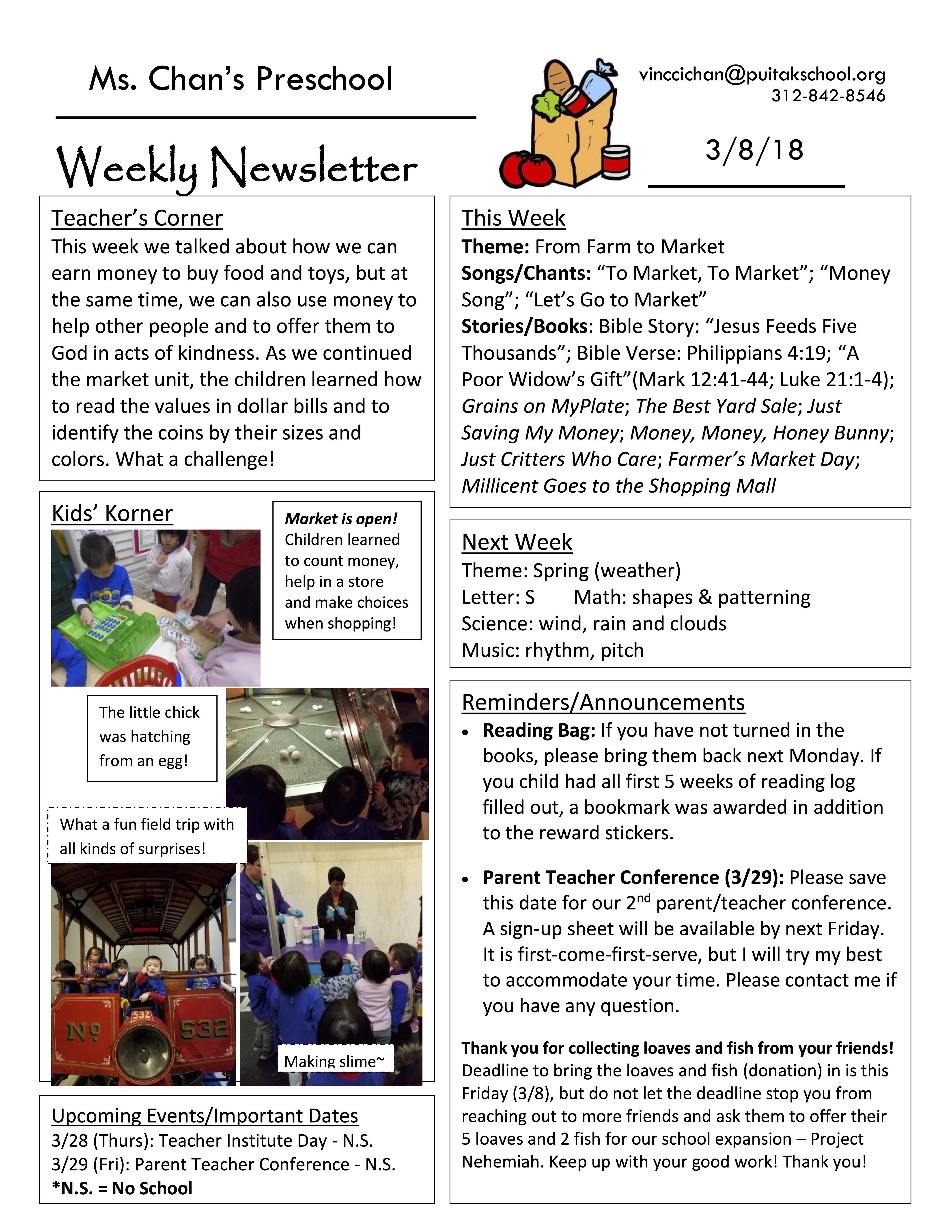 VincciNewsletter2019March2ndWeek
