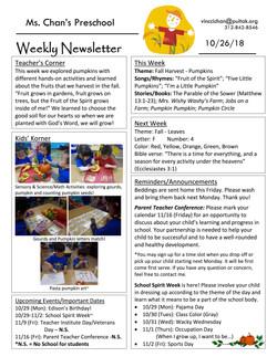 VincciNewsletter2018October4thWeek