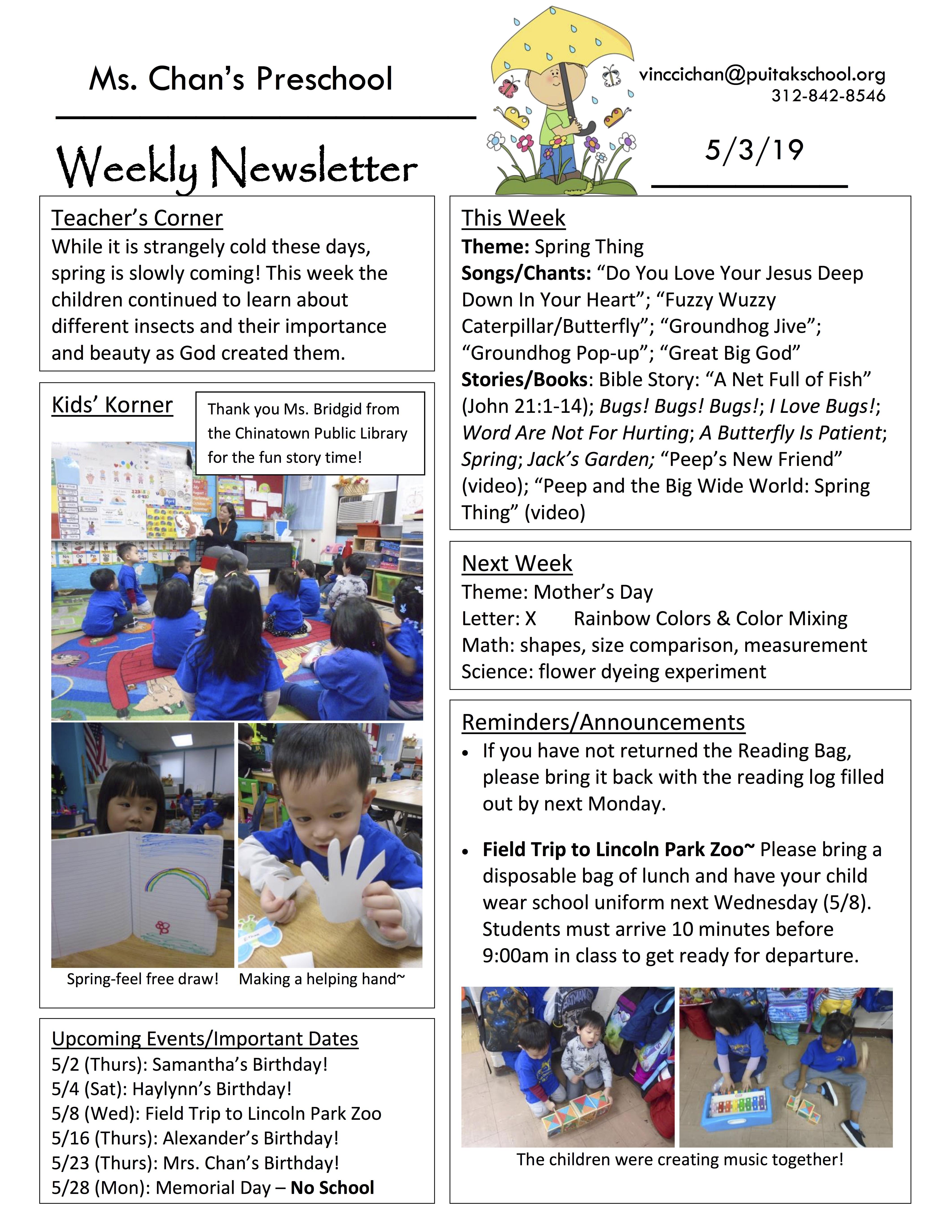 VincciNewsletter2019May1stWeek