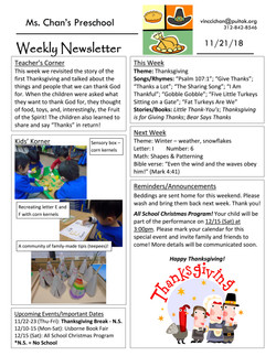 VincciNewsletter2018November4thWeek