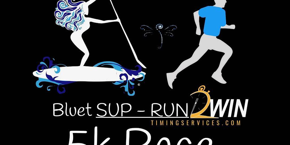 ROCKWALL | SUP-RUN 5K