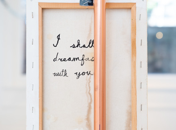 """I shall dreamfast with you"" by Erick Antonio Benitez"