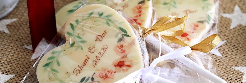 לולי לב - מתנות שוקולד ממותגות על מקל בצלופן וסרט סאטן