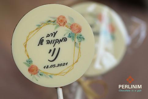 שוקולדים לחתונה