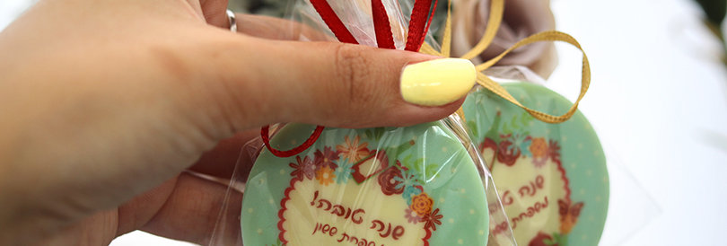 מתנות שוקולד בצורת עיגול לראש השנה
