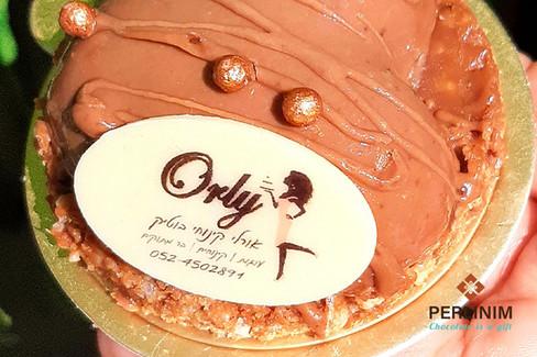 דיסקיות שוקולד ממותגות