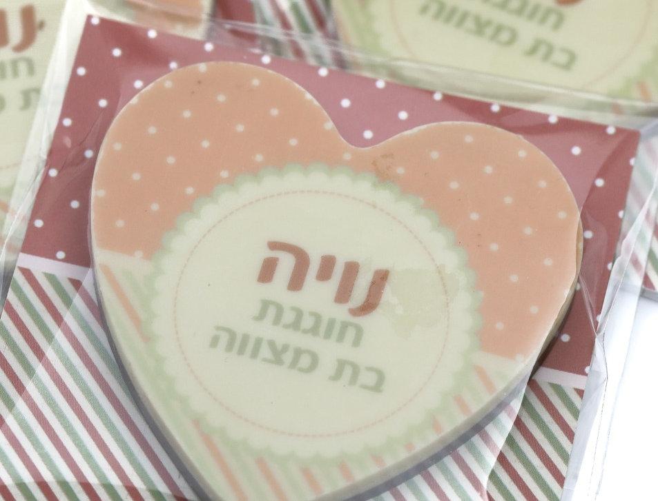 מתנות שוקולד ממותגות לאורחים בצורת לב