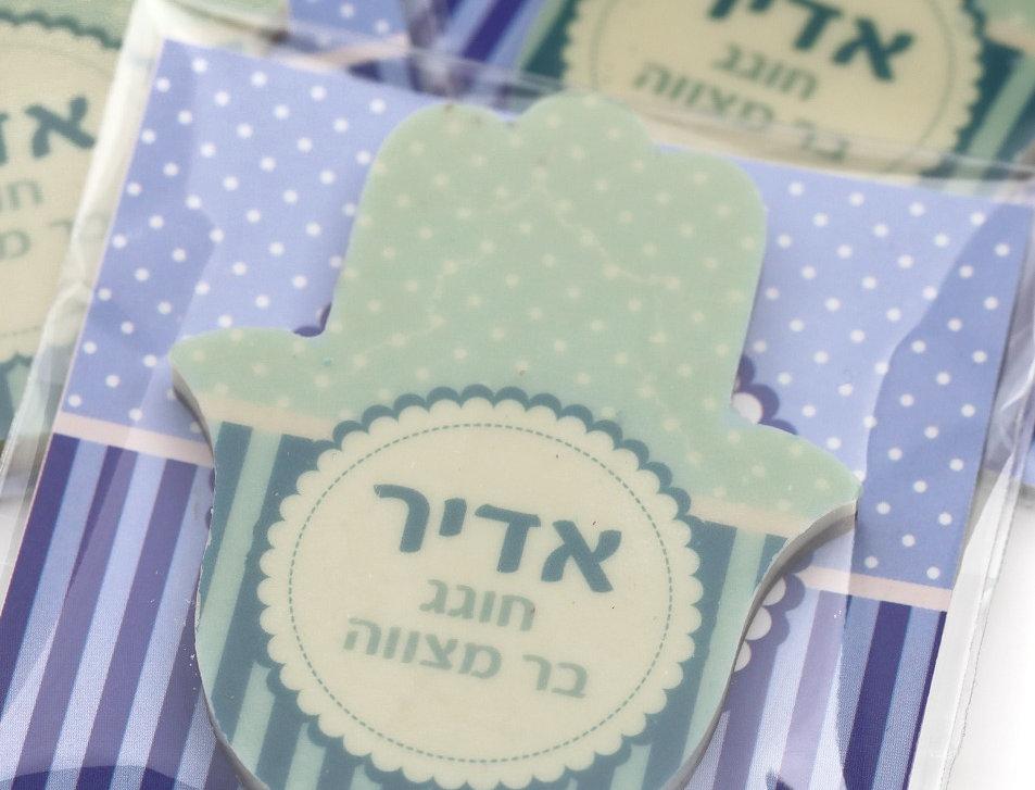 חמסות משוקולד ממותגות במעטפת צלופן וכרטיס