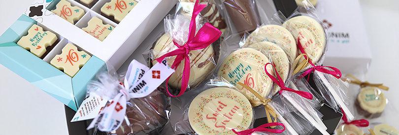 מארז אוסף שוקולדים ליום הולדת 16