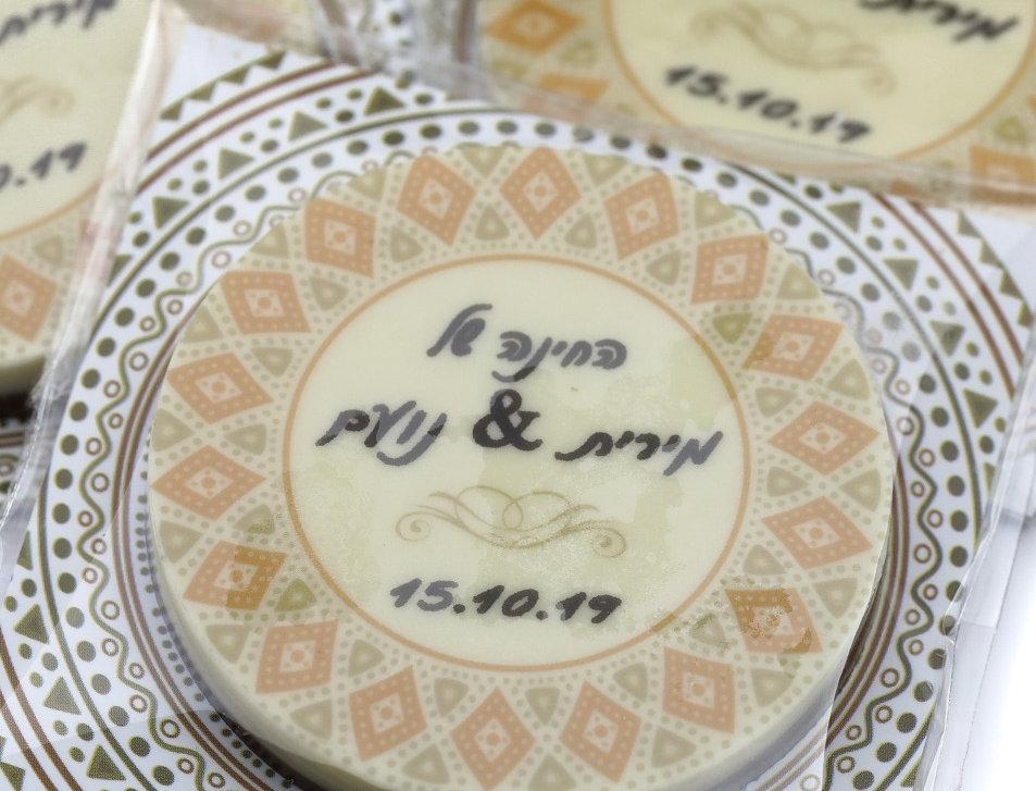 מתנות שוקולד ממותגות לאורחים בצורת עיגול