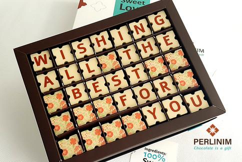 קופסת שוקולד ליום הולדת