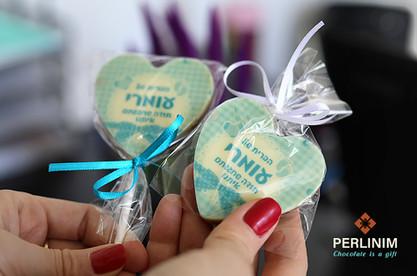 מתנות שוקולד