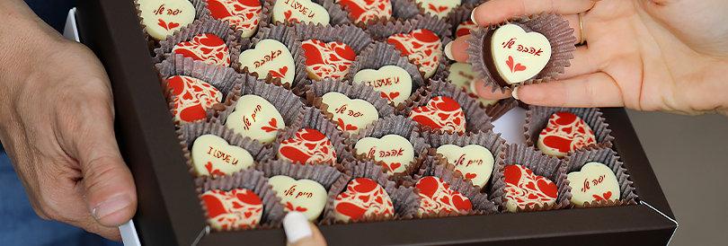 מארז 30 לבבות שוקולד