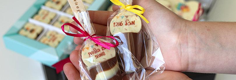 מארז שוקו'ס מפנקים להמסה בחלב חם ליום הולדת