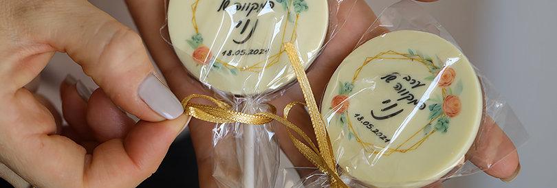 מתנות לאורחים בחתונה