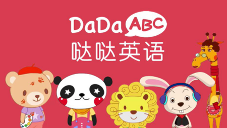 Why Teaching English Online for DaDaABC?