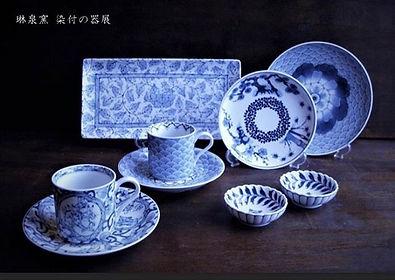 今月末、日本橋三越本店特選和食器にて展示販売会です。半年振りの展示が楽しみ過ぎて
