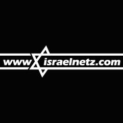 israelnetz-logo.jpg
