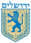 200px-Jerusalem_emblem.svg.png