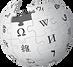 2000px-Wikipedia-logo-v2.svg.png