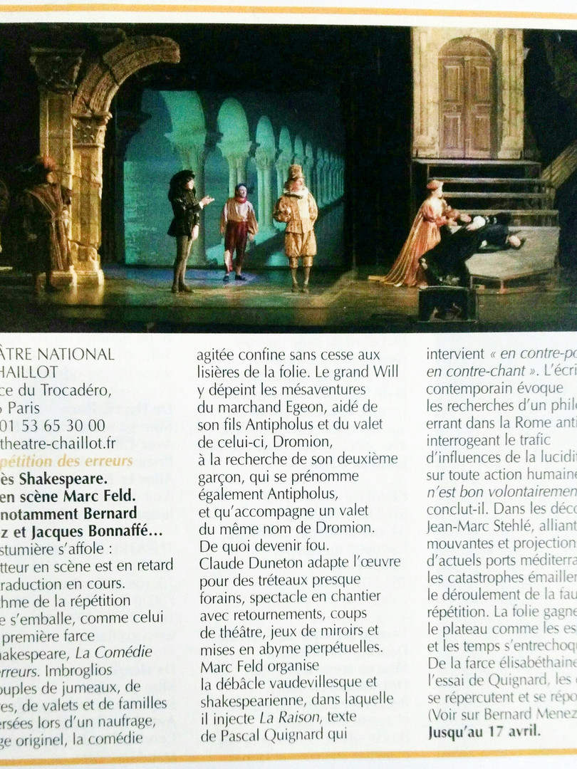 La répétition des erreurs. Théâtre de Chaillot