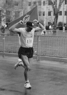 1994 Cal Intn'l Marathon  First sub 3.00 (2.57)